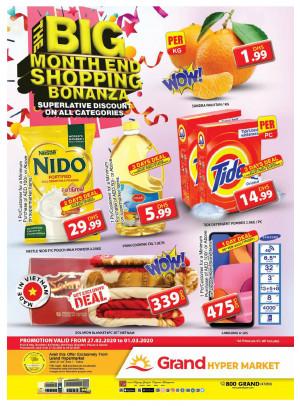 The Big Month End Shopping Bonanza - Grand Hypermarket Jebel Ali