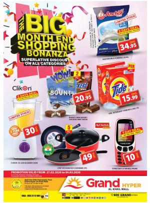 The Big Month End Shopping Bonanza - Grand Hyper Al Khail Mall