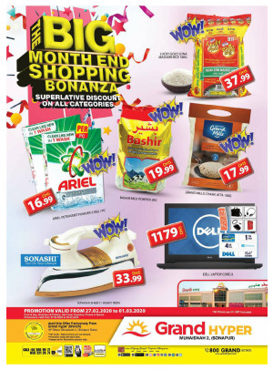 The Big Month End Shopping Bonanza - Grand Hyper Muhaisnah