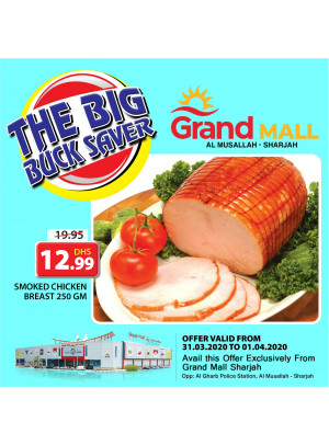 The Big Buck Saver - Grand Mall Sharjah