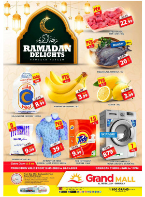 Ramadan Delights - Grand Mall Sharjah