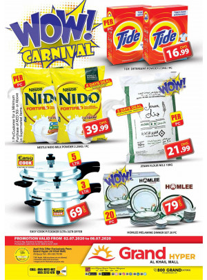 Wow Carnival - Grand Hyper Al Khail Mall