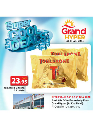 Super Cool Deals - Grand Hyper Al Khail Mall