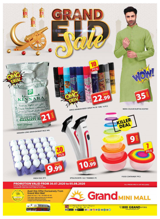 Grand Eid Sale - Grand Mini Mall