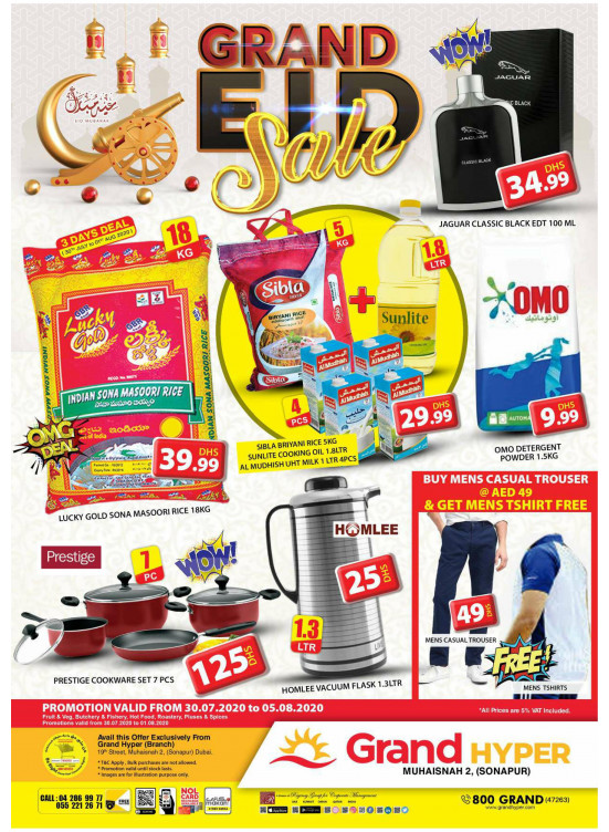 Grand Eid Sale - Grand Hyper Muhaisnah
