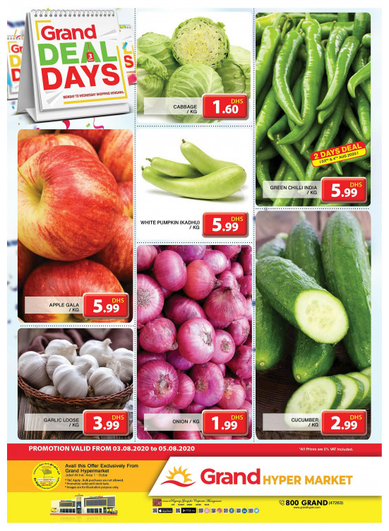 Grand Deal Days - Grand Hypermarket Jebel Ali
