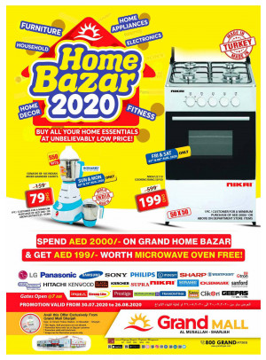 Home Bazar 2020 - Grand Mall Sharjah