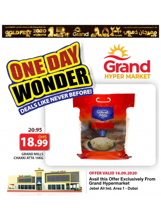 One Day Wonder - Grand Hypermarket Jebel Ali