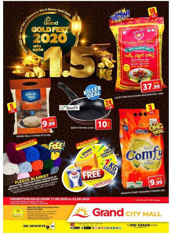 Gold Fest 2020 - Grand City Mall
