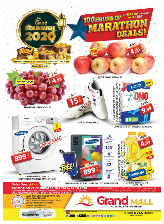 Marathon Deals - Grand Mall Sharjah