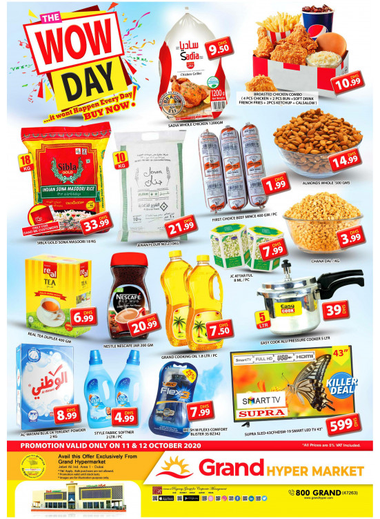 Wow Day - Grand Hypermarket Jebel Ali