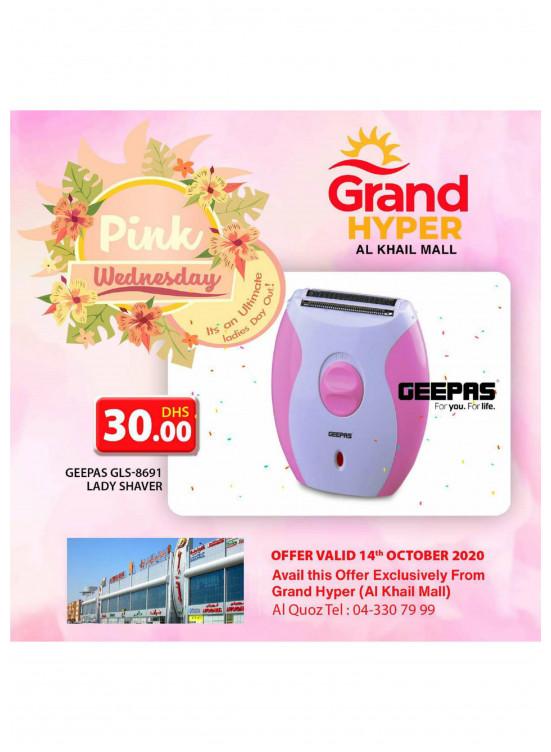Pink Wednesday - Grand Hyper Al Khail Mall