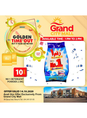 Golden Time Out - Grand City Mall