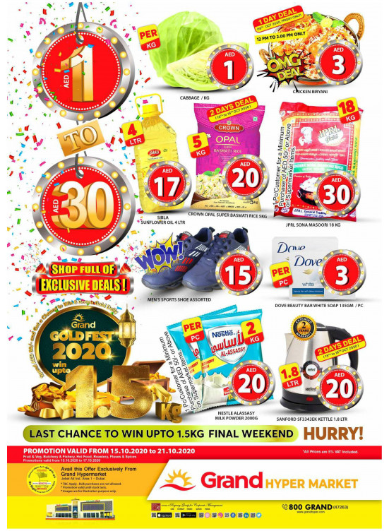 Shop Full Of Exclusive Deals - Grand Hypermarket Jebel Ali