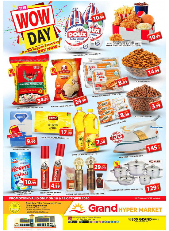 Wow Day - Grand Hypermarket Jebel Ali