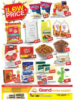 New Low Price - Grand Hypermarket Jebel Ali