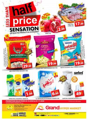 Less Than Half Price - Grand Hypermarket Jebel Ali