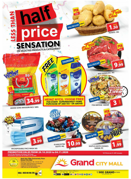 Less Than Half Price - Grand City Mall
