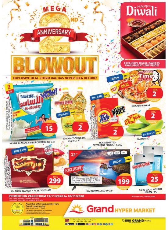 Diwali Dhamaka - Grand Hypermarket Jebel Ali