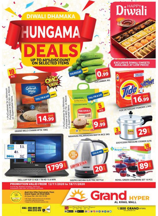 Diwali Dhamaka - Grand Hyper Al Khail Mall