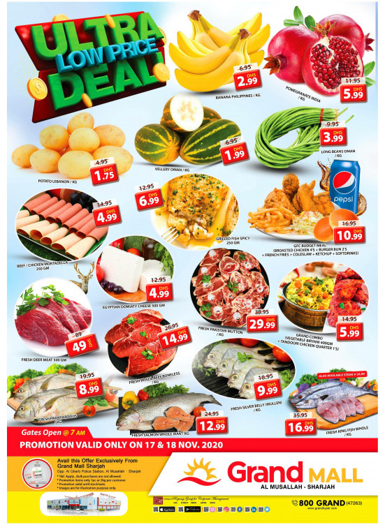 Ultra Low Price Deal - Grand Mall Sharjah