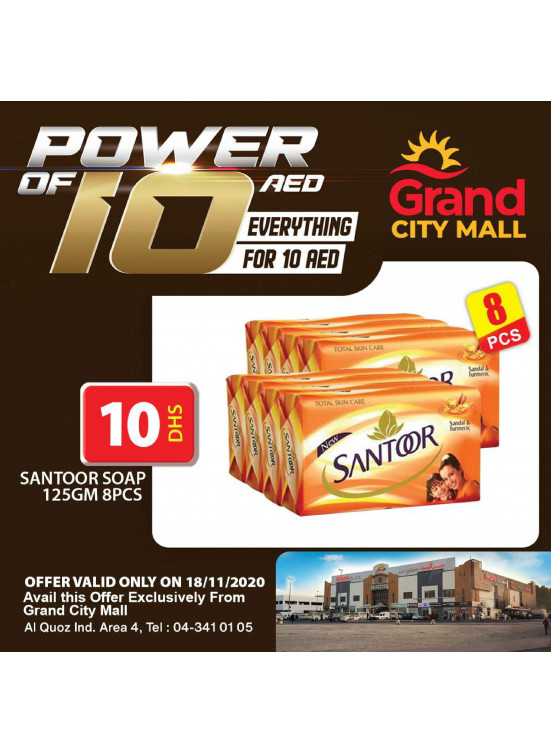 Power Of 10 AED - Grand City Mall