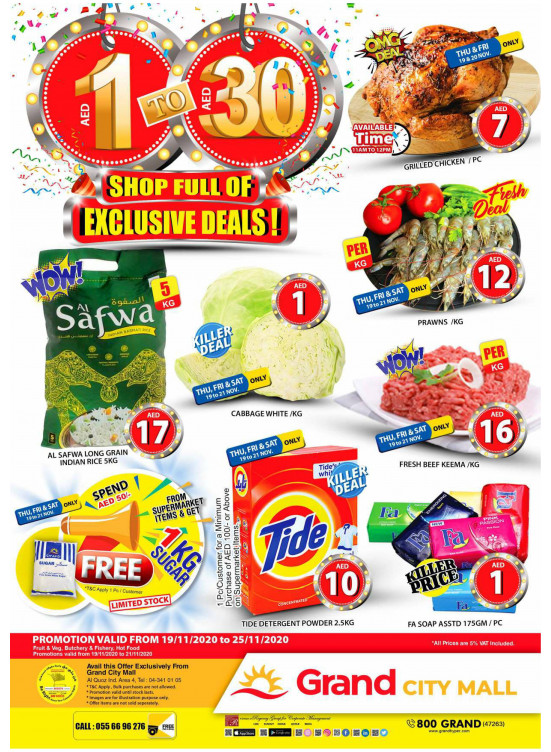 1 AED To 30 AED Deals - Grand City Mall