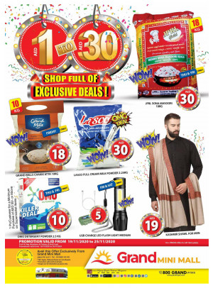 1 AED To 30 AED Deals - Grand Mini Mall