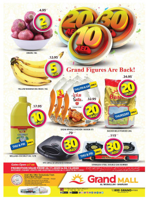 10, 20 & 30 AED Deals