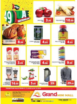 Special National Day Offers - Grand Mini Mall