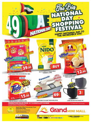 49Th National Day Offers - Grand Mini Mall