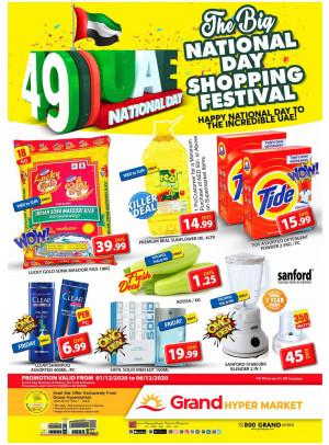 49Th National Day Offers - Grand Hypermarket Jebel Ali