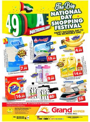 49Th National Day Offers - Grand Hyper Al Khail Mall