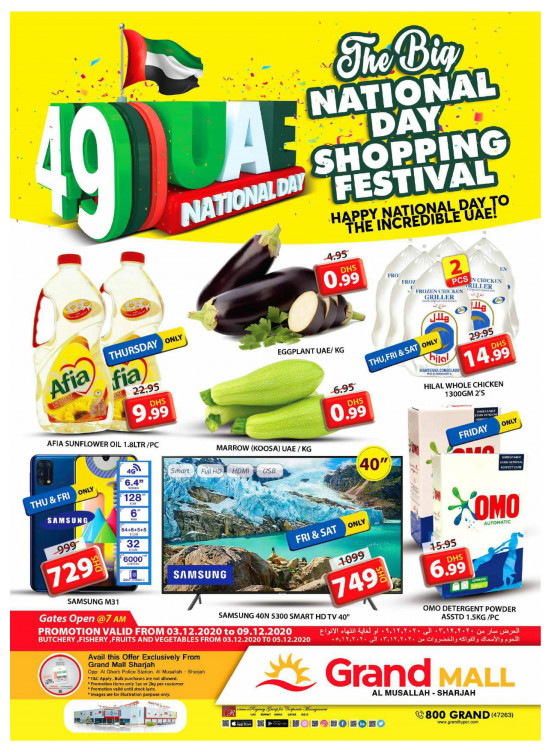 The Big National Day Shopping Festival - Grand Mall Sharjah