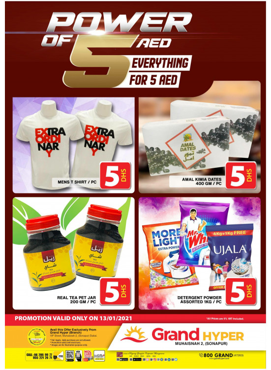 Power Of 5 AED - Grand Hyper Muhaisnah