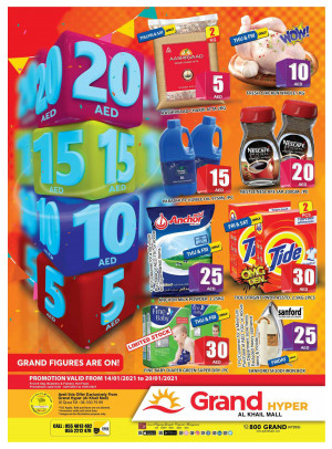 5 AED To 20 AED Deals - Grand Hyper Al Khail Mall