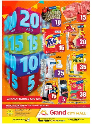5 AED To 20 AED Deals - Grand City Mall