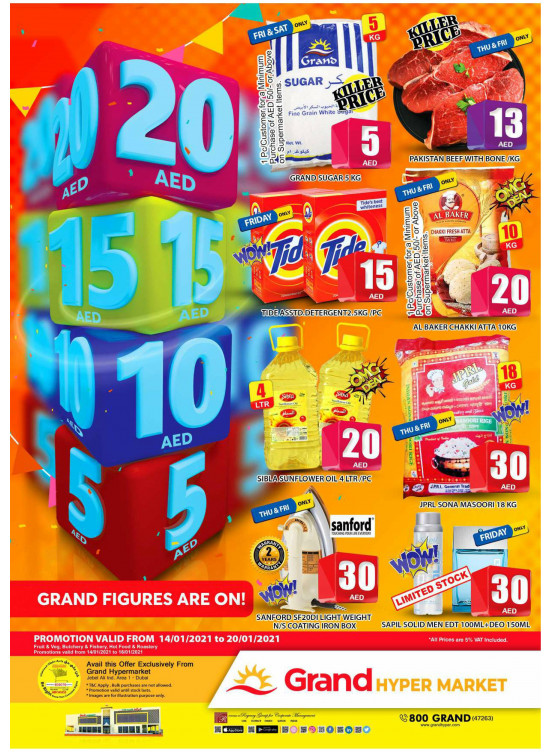 5 AED To 20 AED Deals - Grand Hypermarket Jebel Ali