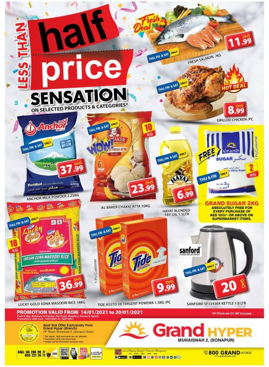 Less Than Half Price - Grand Hyper Muhaisnah