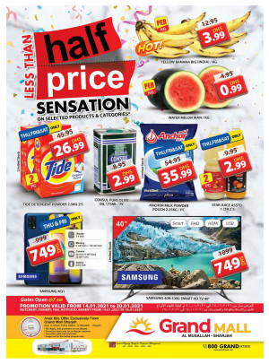 Less Than Half Price - Grand Mall Sharjah