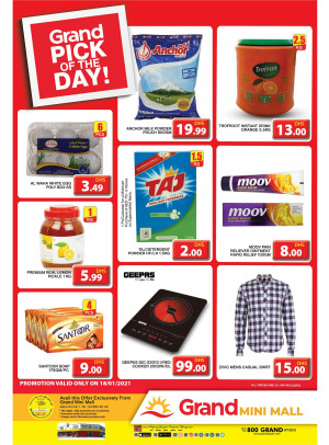 Pick of The Day - Grand Mini Mall