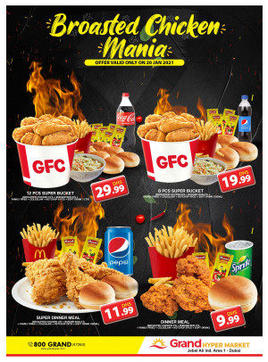 Broasted Chicken Mania - Grand Hypermarket Jebel Ali