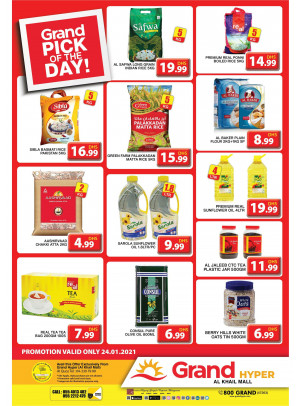 Pick of The Day - Grand Hyper Al Khail Mall
