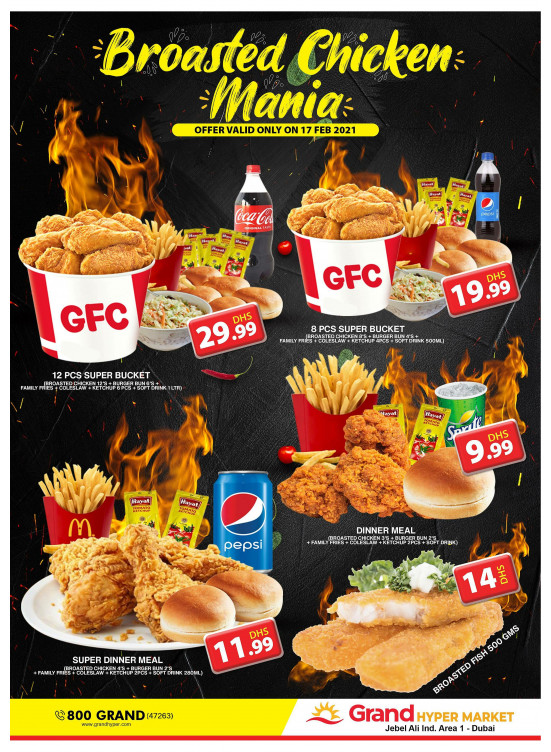 Broasted Chicken Mania - Grand Hypermarket Jebel Ali