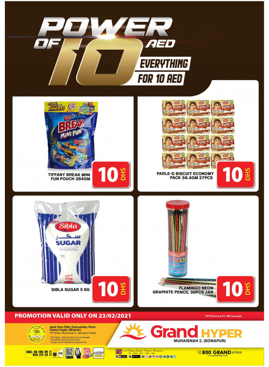 Power Of 10 AED - Grand Hyper Muhaisnah