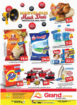 Marvelous March Deals - Grand Hyper Al khail Mall