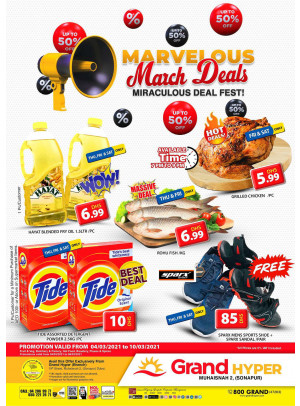 Marvelous March Deals - Grand Hyper Muhaisnah