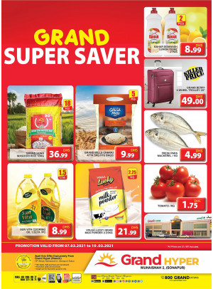 Grand Super Saver - Grand Hyper Muhaisnah