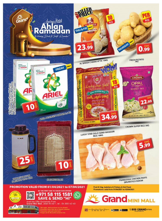Ramadan 2021 Offers - Grand Mini Mall