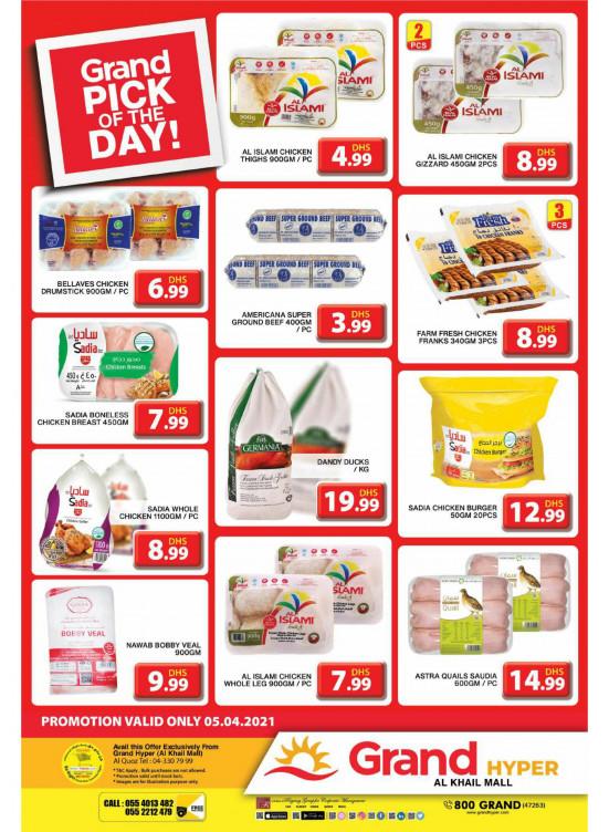 Pick of The Day - Grand Hyper Al Khail Mall